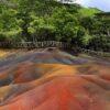 tierra 7 colores