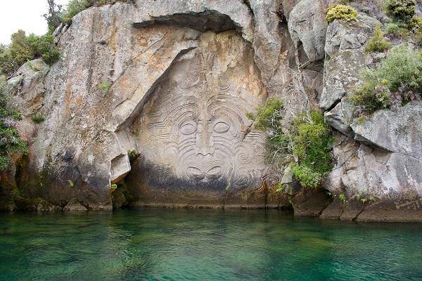 lago maori